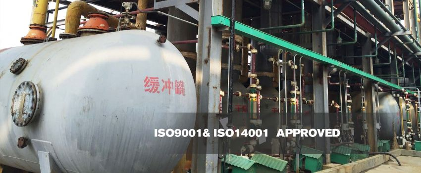 Jinan Qinmu Fine Chemical Co.,Ltd.