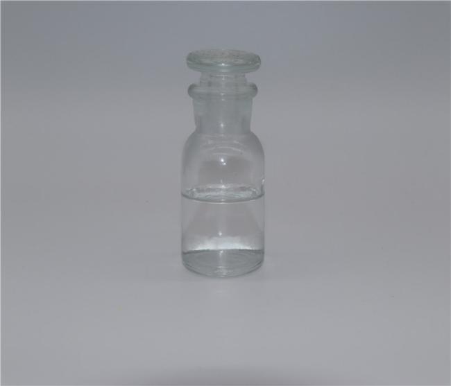 Organic Fine Chemicals