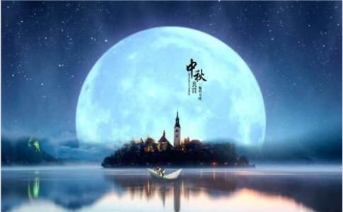 About China Mid-Autumn Festival — A Festival Related to Moon