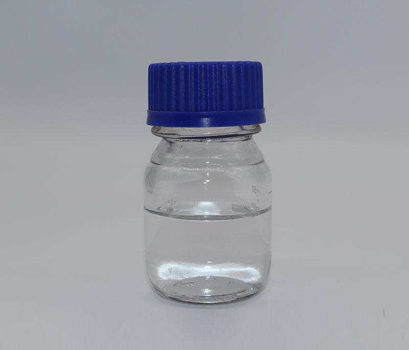 Nitroethane CAS: 79-24-3