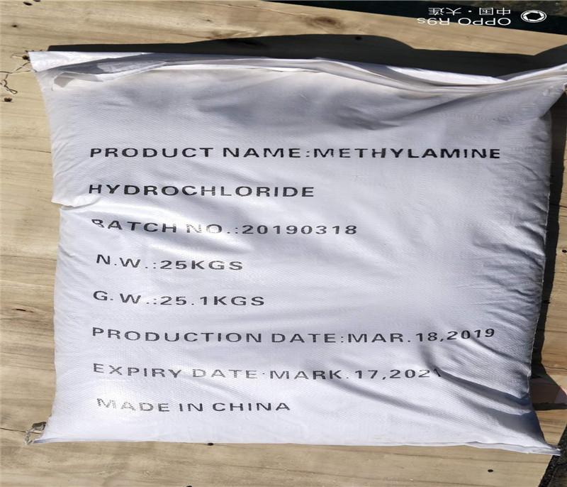 Methylamine hydrochloride CAS:593-51-1