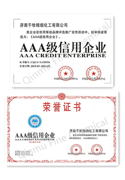 Good news! Our company has passed ISO 9001 and ISO 14001 certification