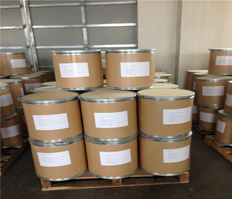 Diphenhydramine Hydrochloride CAS: 147-24-0