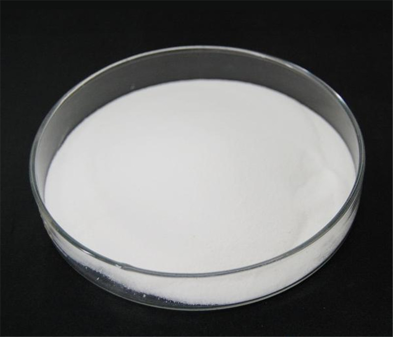 Polyquaternium-1/PQ-1 CAS: 75345-27-6