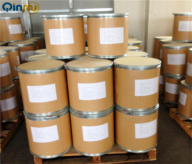 o-Phthalaldehyde CAS:643-79-8