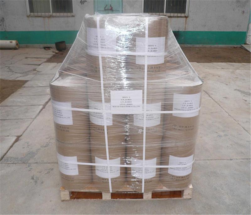 1,1-Cyclobutanedicarboxylic acid CAS: 5445-51-2