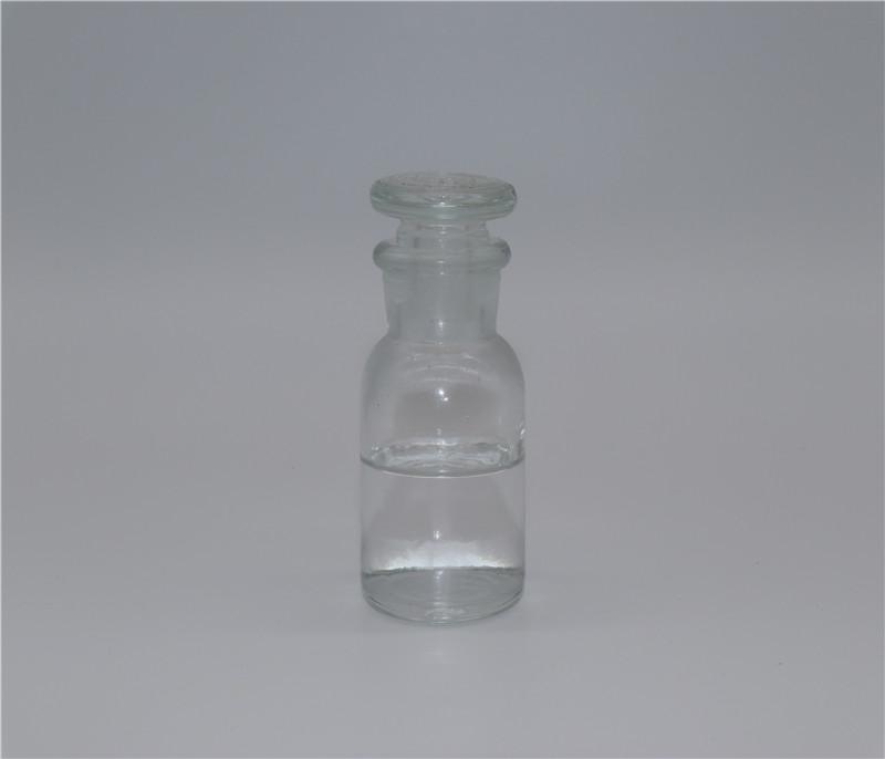 Butyl methacrylate(BMA) CAS 97-88-1