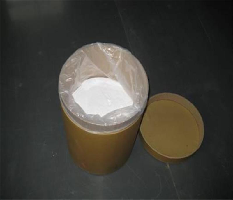 Fluconazole CAS: 86386-73-4