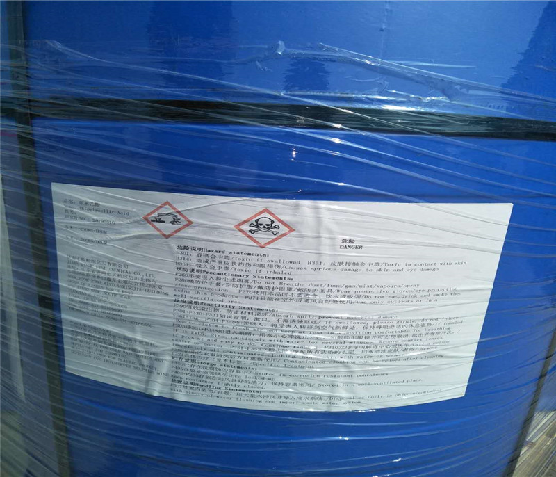 Mercaptoacetic acid(TGA)  CAS:68-11-1