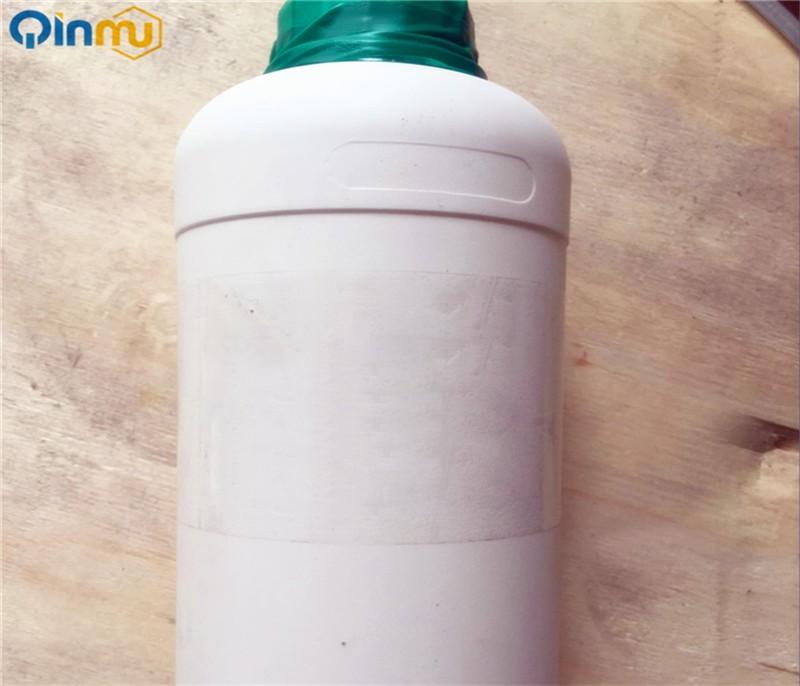 1-Chloromethyl naphthalene CAS:86-52-2