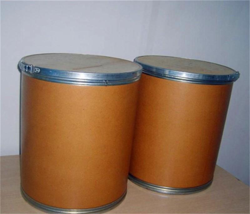 Hydroxyzine dihydrochloride CAS:2192-20-3