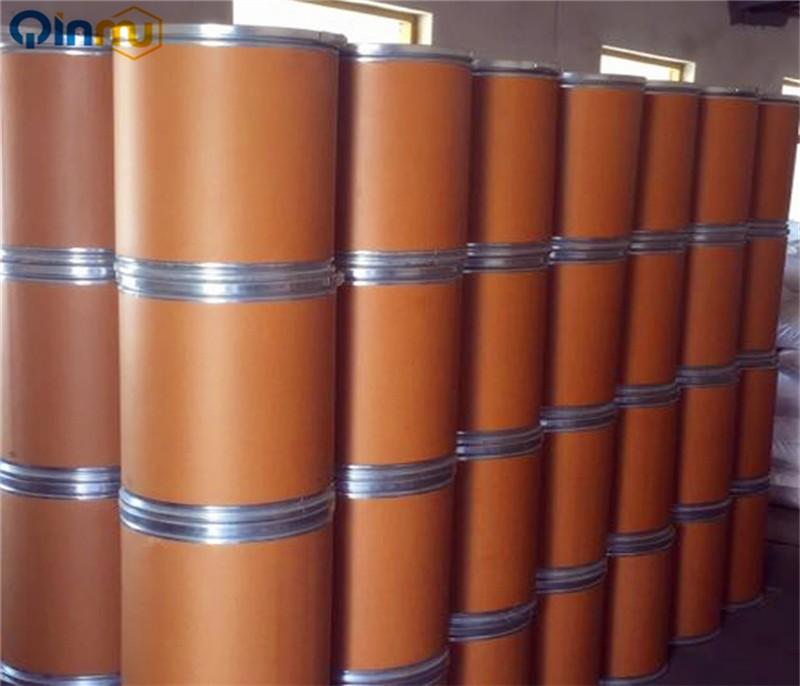 Tiamulin fumarate CAS  55297-96-6