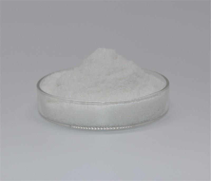 3-Amino-1-hydroxyadamantane  CAS 702-82-9