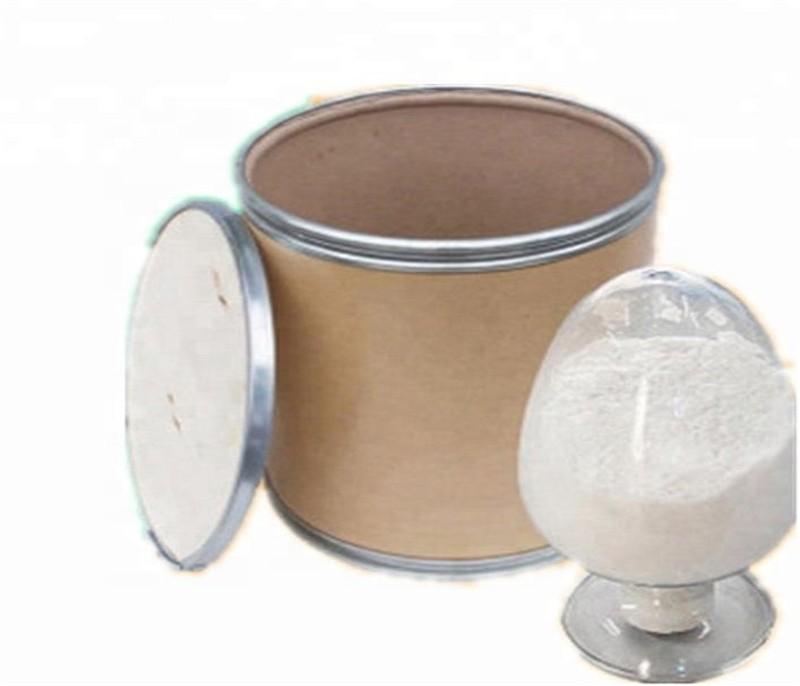Sulfadimethoxine sodium salt CAS 1037-50-9