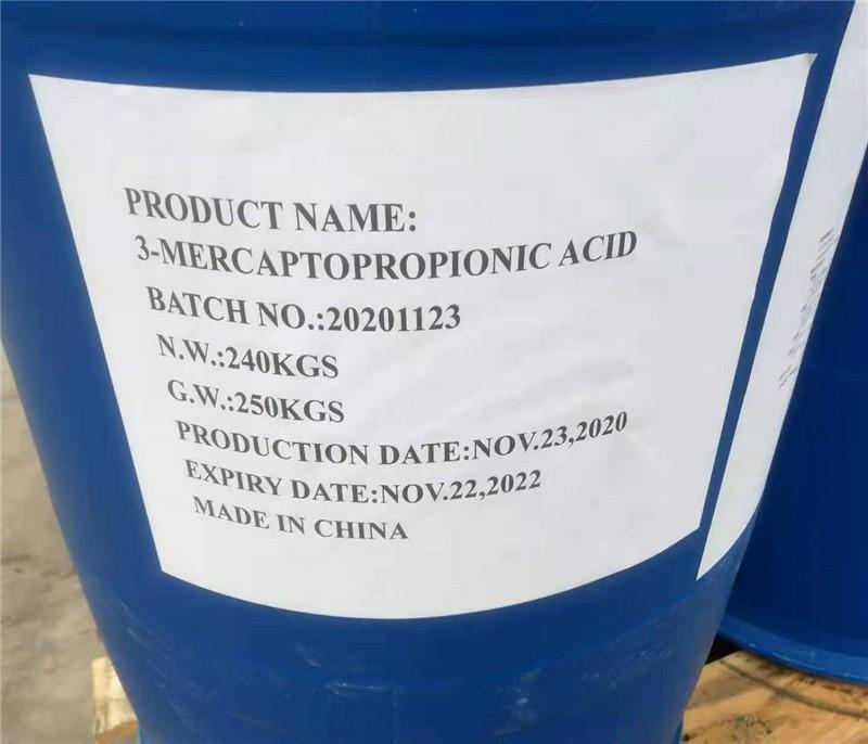 3-Mercaptopropionic acid (3MPA) CAS: 107-96-0