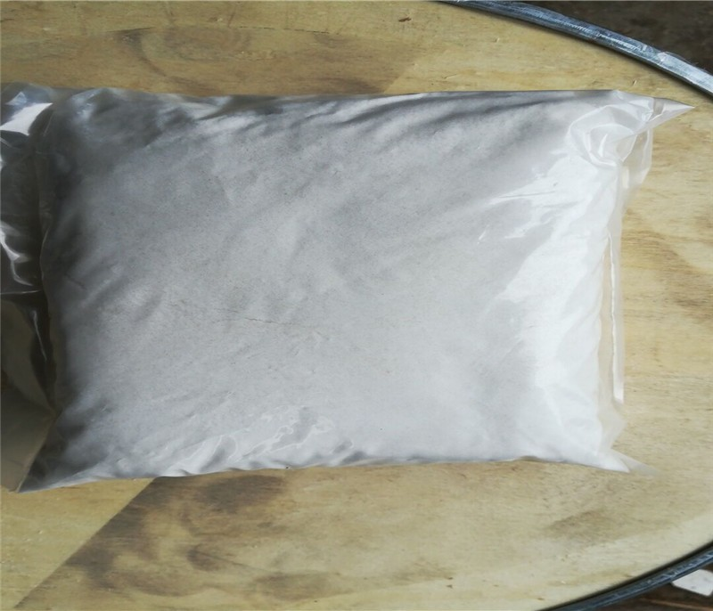 2,4-Dichloro-3,5-dimethylphenol/DCMX CAS No.:133-53-9