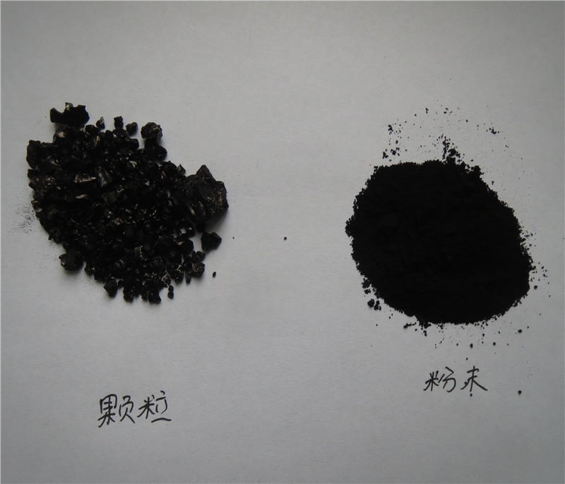 Acid Black 2  CAS No.:8005-03-6