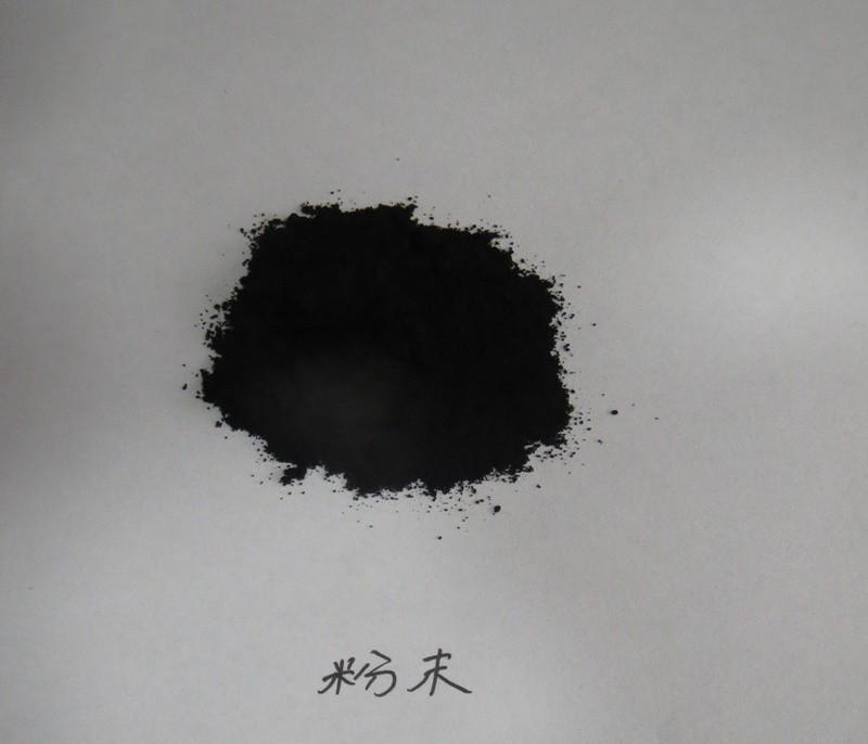 Acid Black 2  CAS No.:8005-03-6