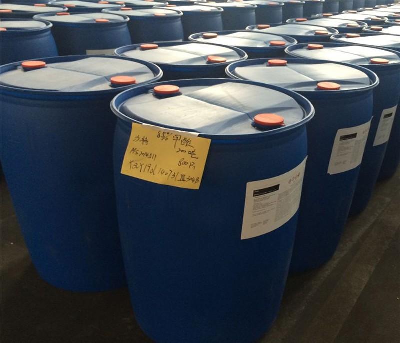Glutaraldehyde  CAS No.:111-30-8