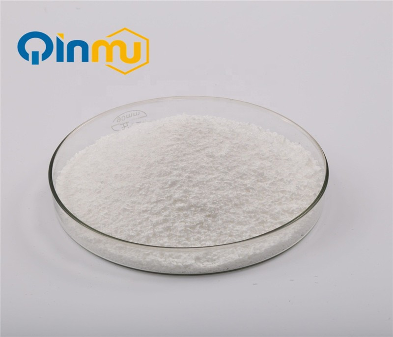 photoinitiator MBZ CAS No:134-84-9
