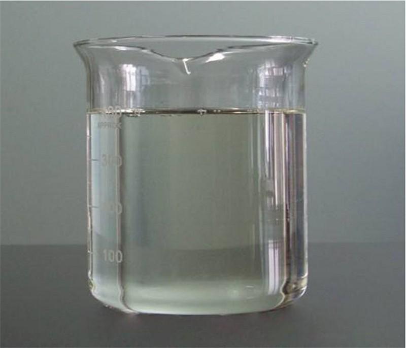 1-Bromohexane  CAS No.: 111-25-1