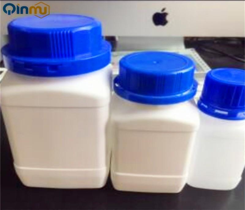 Caprylic /capric triglycerides     CAS :73398-61-5