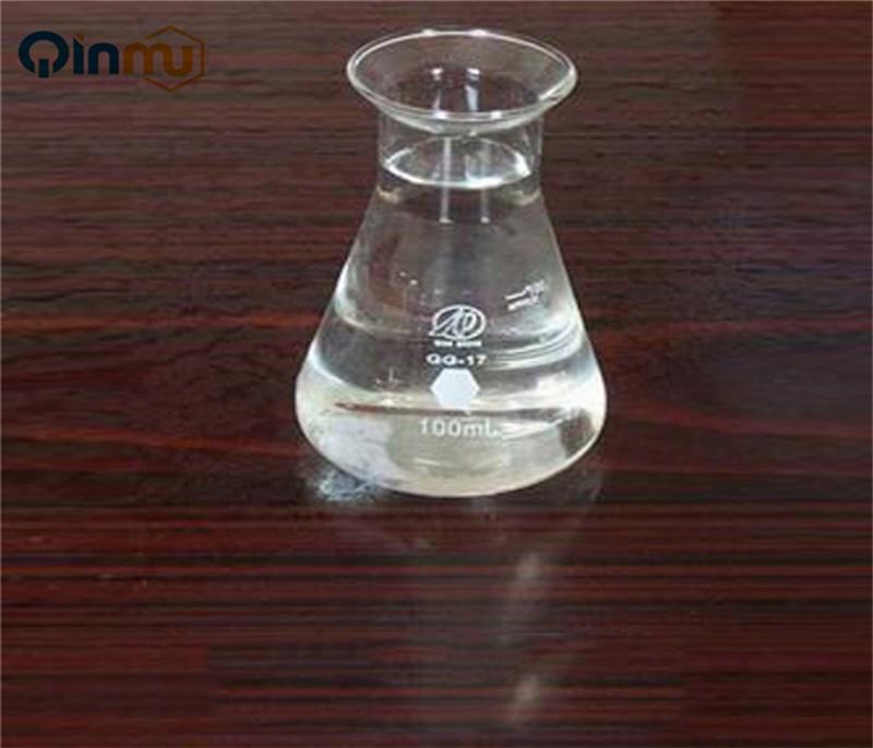 2-Mercaptopropionic acid  CAS  79-42-5