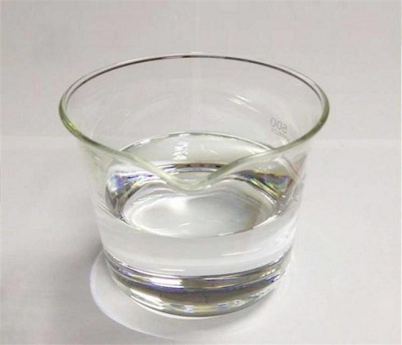 Boron trifluoride etherate     CAS :109-63-7