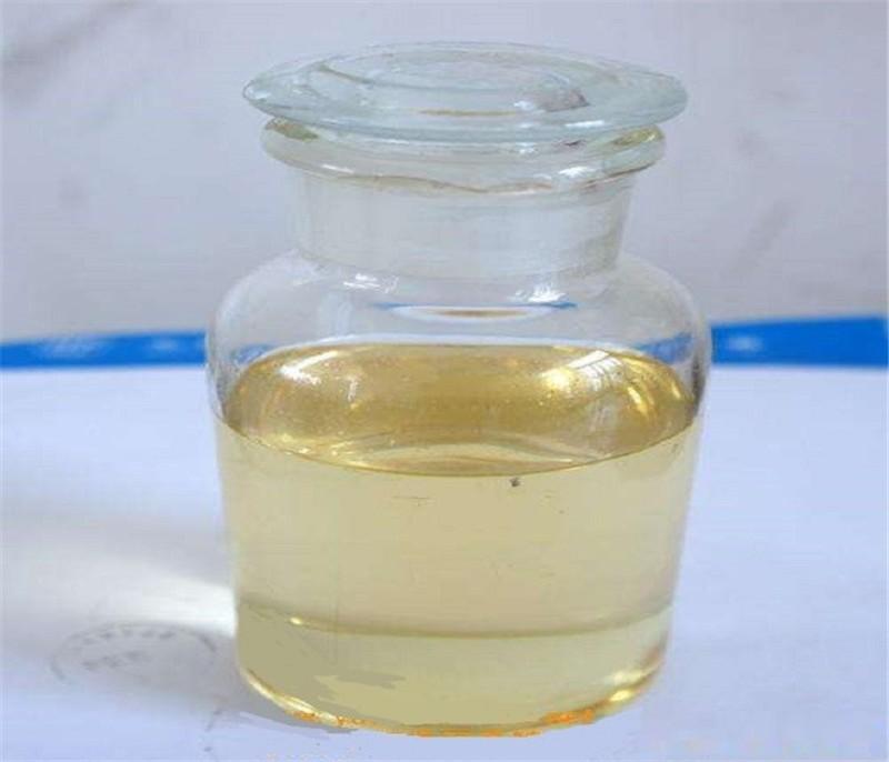 1,3-Dibromopropane CAS No.:109-64-8