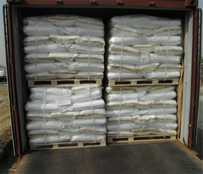 Dodecylbenzene Sodium Sulfonate CAS No.: 25155-30-0