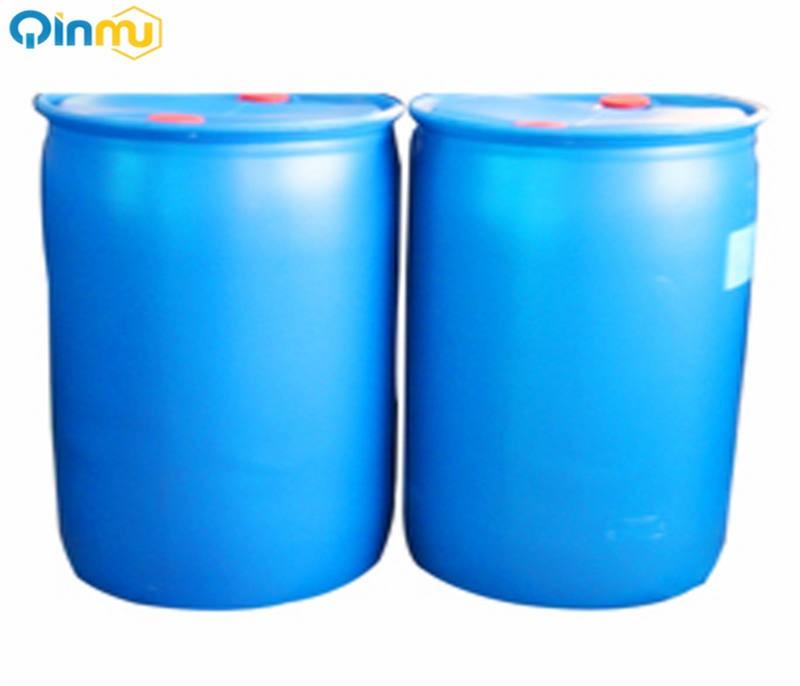 Oleic acid  CAS No.:112-80-1