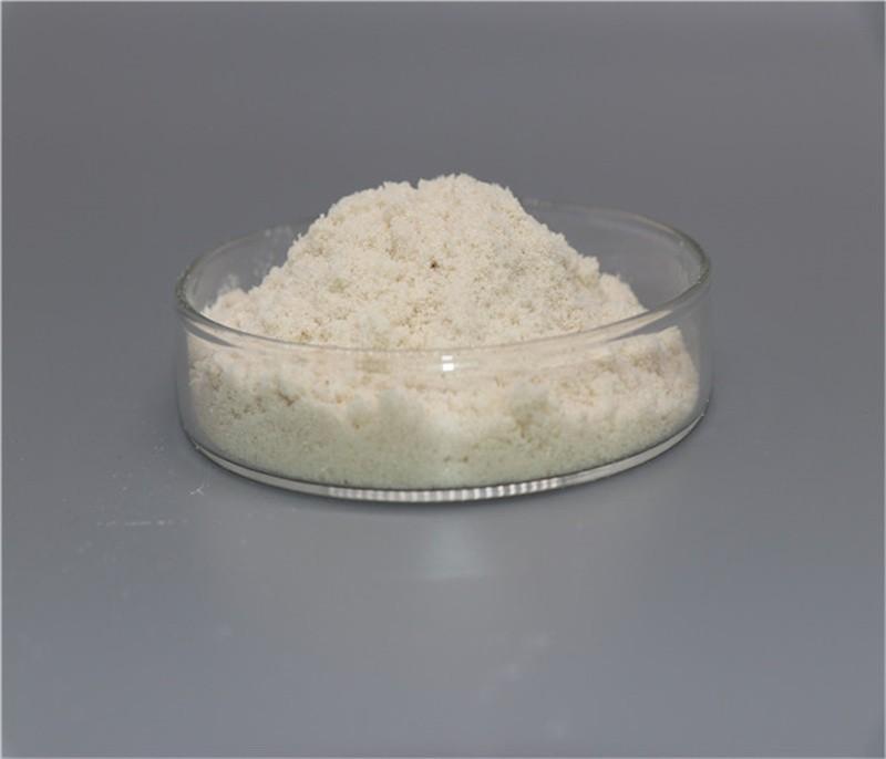 2-Picolinic acid   CAS 98-98-6