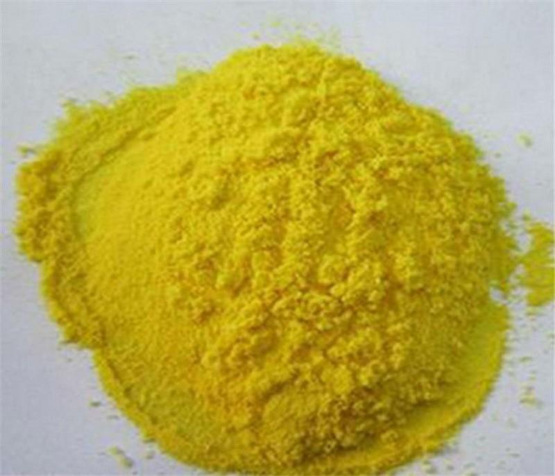 2-Chloro-1,4-naphthoquinone    CAS No.: 1010-60-2