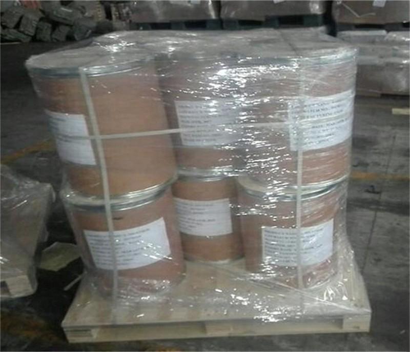 Methyl 4-amino-3-methylbenzoate CAS 18595-14-7