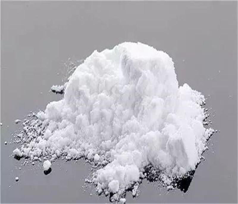 Succinic acid  CAS No.:110-15-6