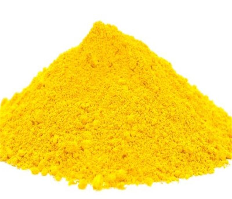 Chloranil    CAS No.:118-75-2