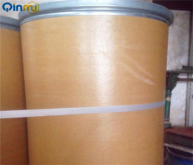 2,2'-Bipyridine   CAS No.:366-18-7