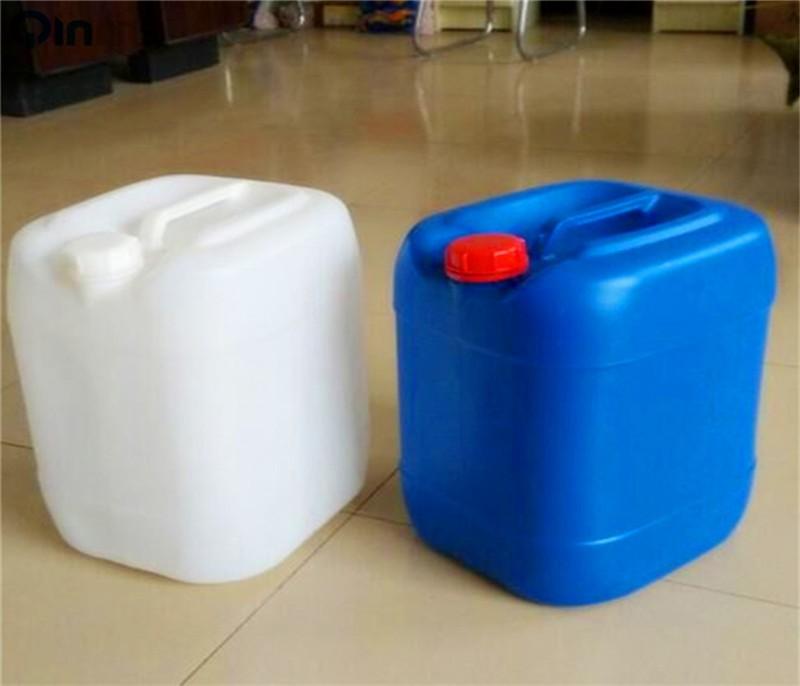 Iodomethane CAS 74-88-4