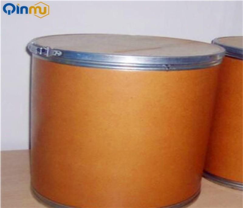 DL-Menthol   CAS No.:89-78-1