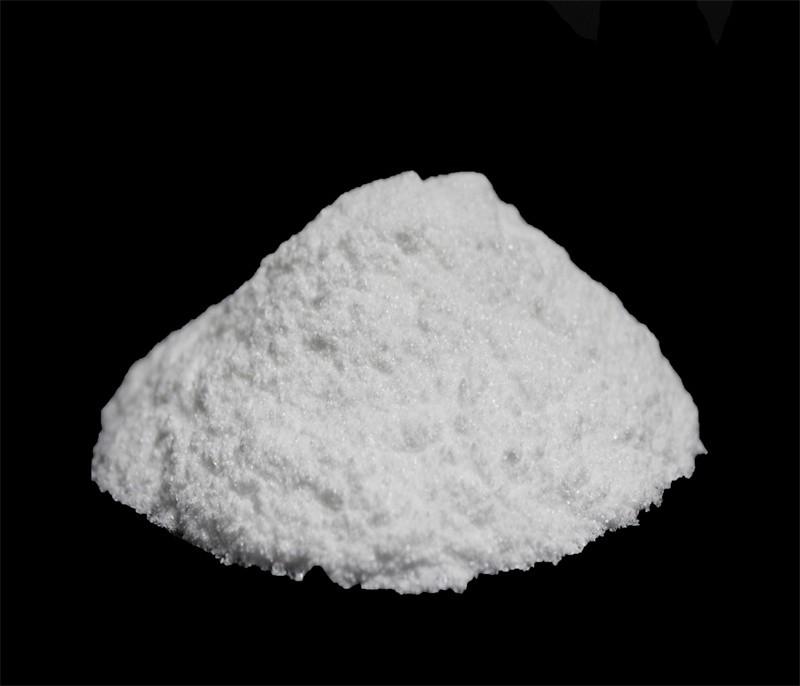 DL-Methionine  CAS No.:59-51-8