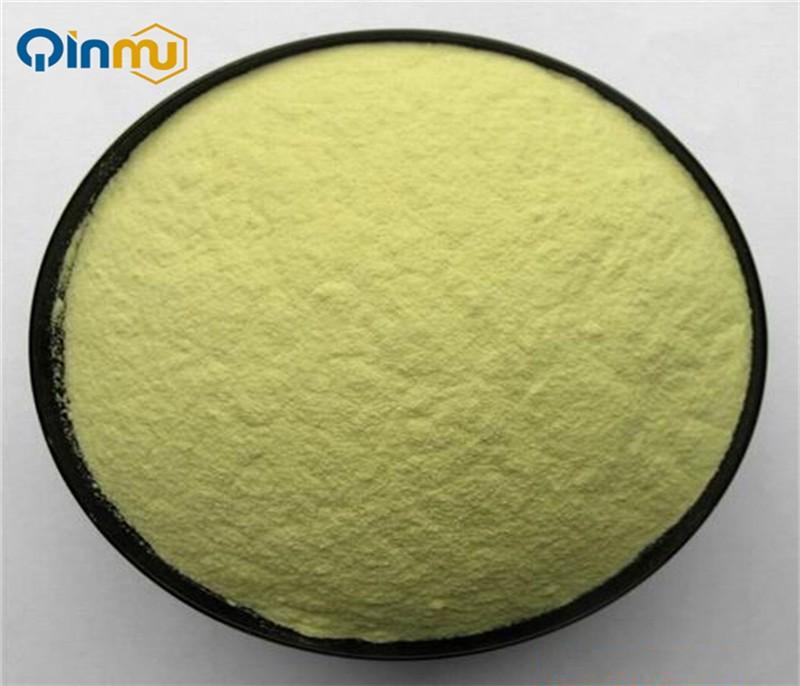 Sodium hydrogen ferric DTPA  CAS No.:12389-75-2