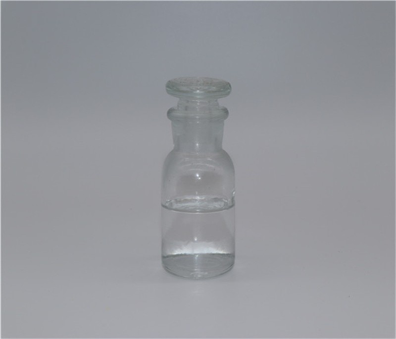 Diphenyl ether   CAS 101-84-8