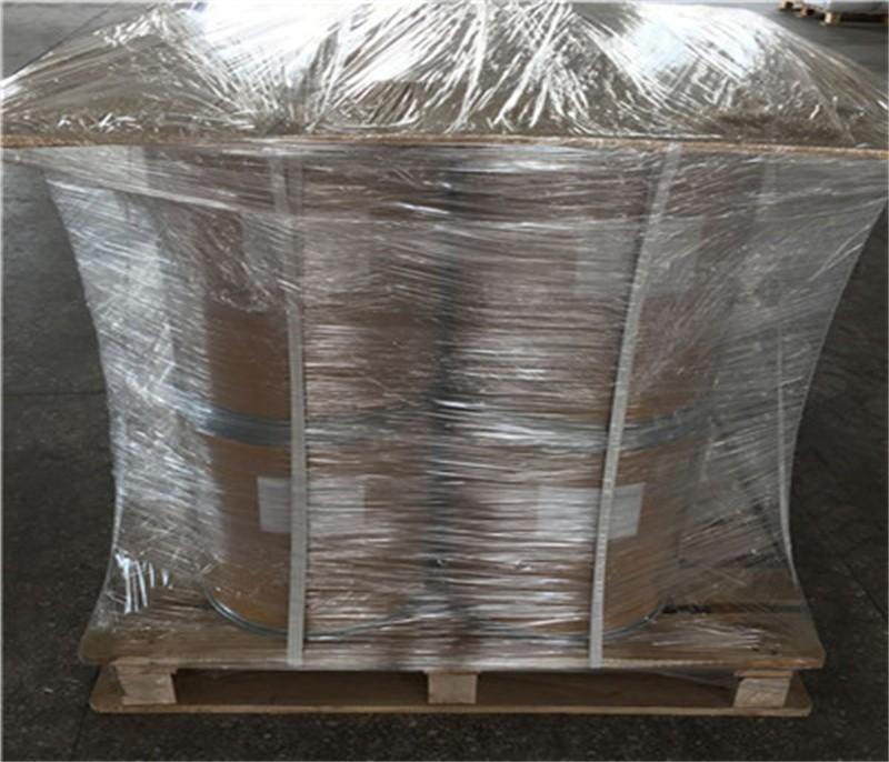 Anisic acid CAS No.:100-09-4