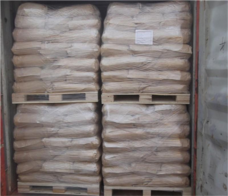 Sodium hyaluronate CAS No.:9067-32-7