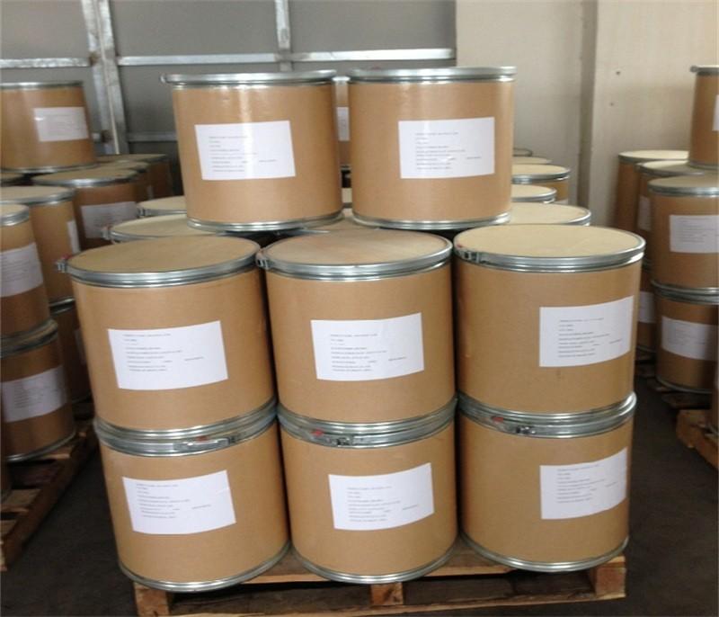 Dicyandiamide  CAS No.:461-58-5
