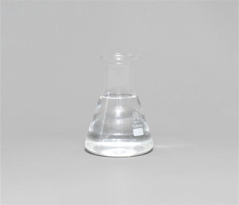 Bromoethane / 1-Bromoethane CAS No.: 74-96-4