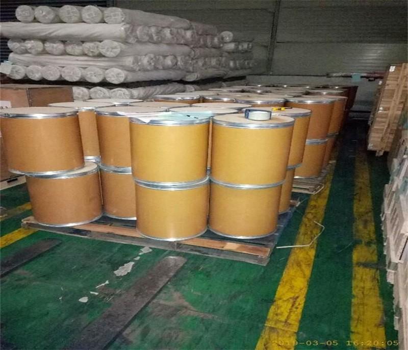 Shikimic acid CAS No.:138-59-0
