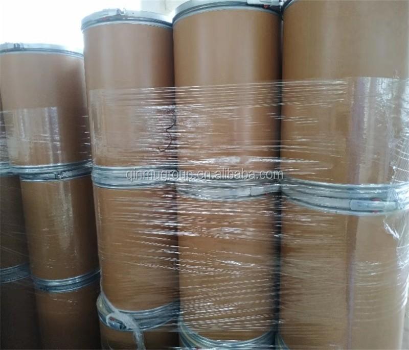 Sodium 2-propylpentanoate CAS 1069-66-5